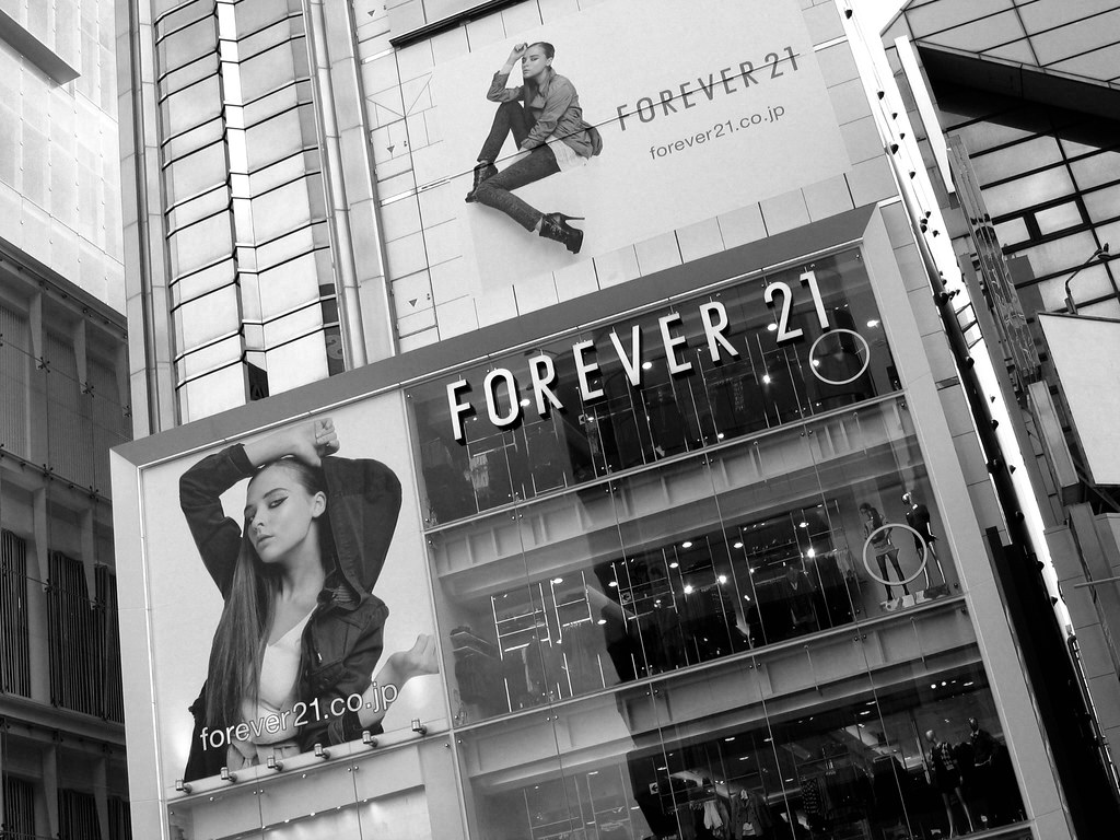 NOT THE END- Forever 21 hopes to recover from financial deficit
